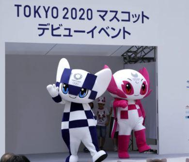En Japón utilizarán estos robots