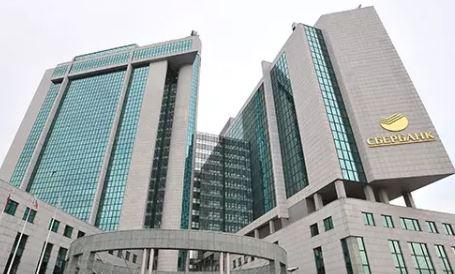 Sberbank se rinde ante la Inteligencia Artificial
